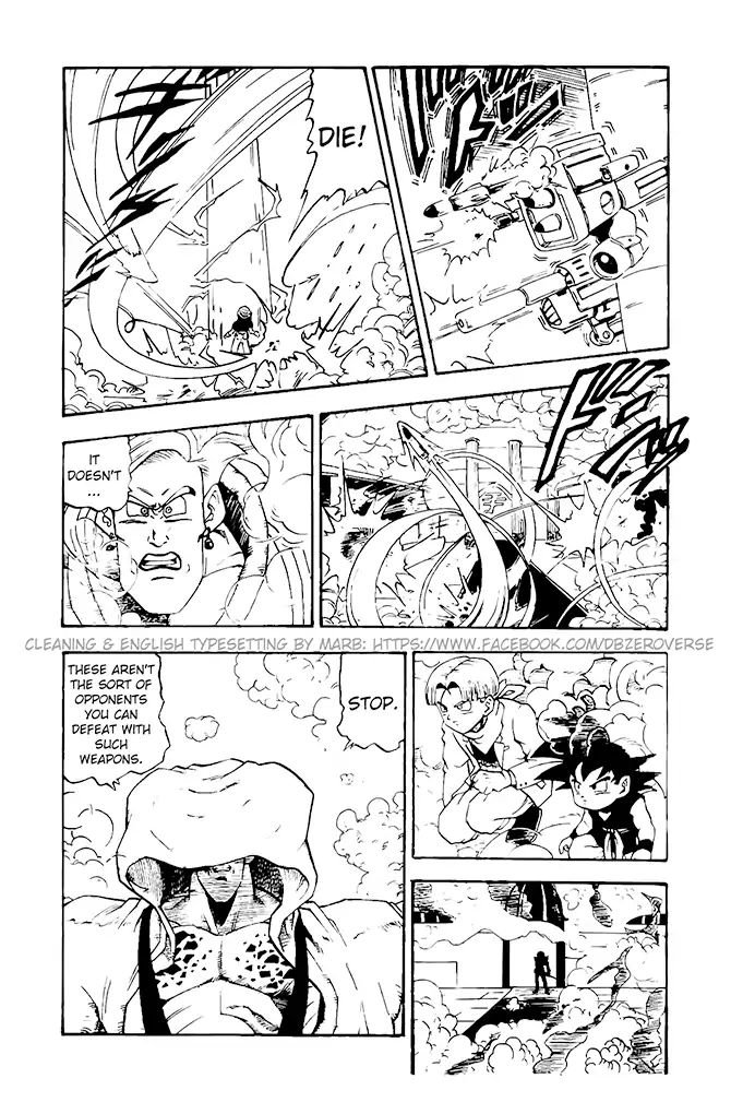 Dragon Ball GT Chapter 13  Online Free Manga Read Image 21
