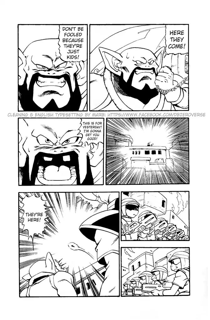 Dragon Ball GT Chapter 13  Online Free Manga Read Image 6