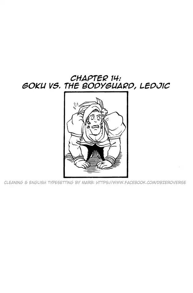 Dragon Ball GT Chapter 14  Online Free Manga Read Image 1