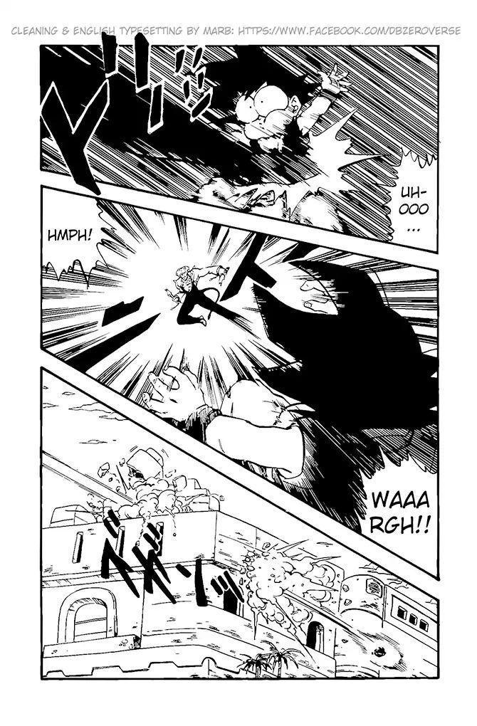 Dragon Ball GT Chapter 14  Online Free Manga Read Image 10