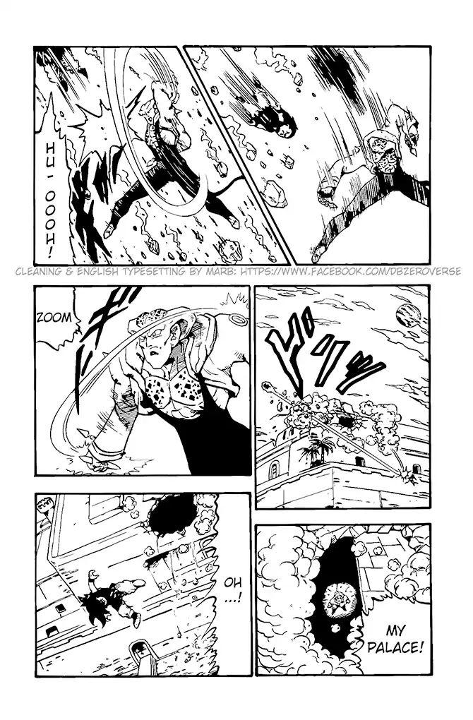 Dragon Ball GT Chapter 14  Online Free Manga Read Image 11