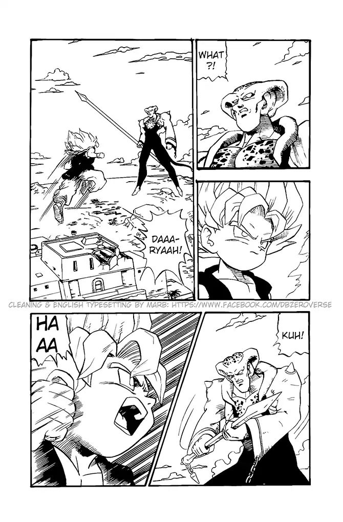 Dragon Ball GT Chapter 14  Online Free Manga Read Image 15