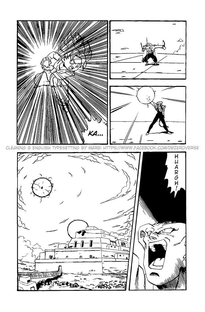 Dragon Ball GT Chapter 14  Online Free Manga Read Image 19