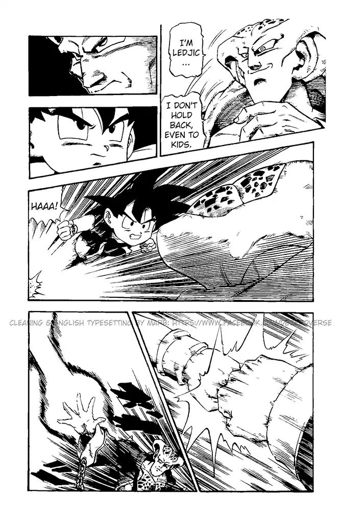 Dragon Ball GT Chapter 14  Online Free Manga Read Image 4