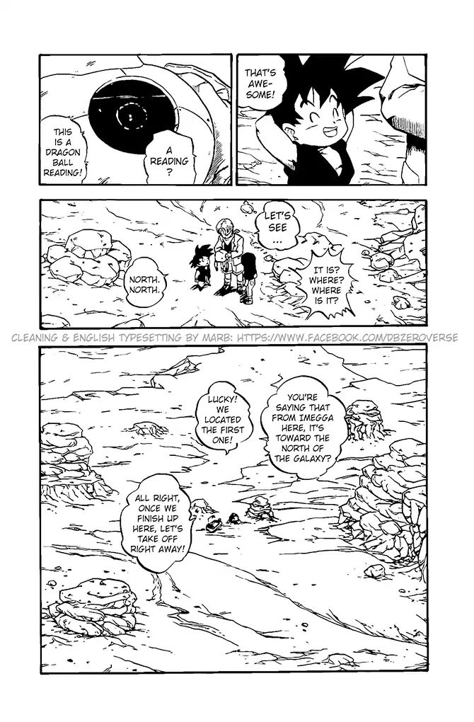 Dragon Ball GT Chapter 15  Online Free Manga Read Image 12