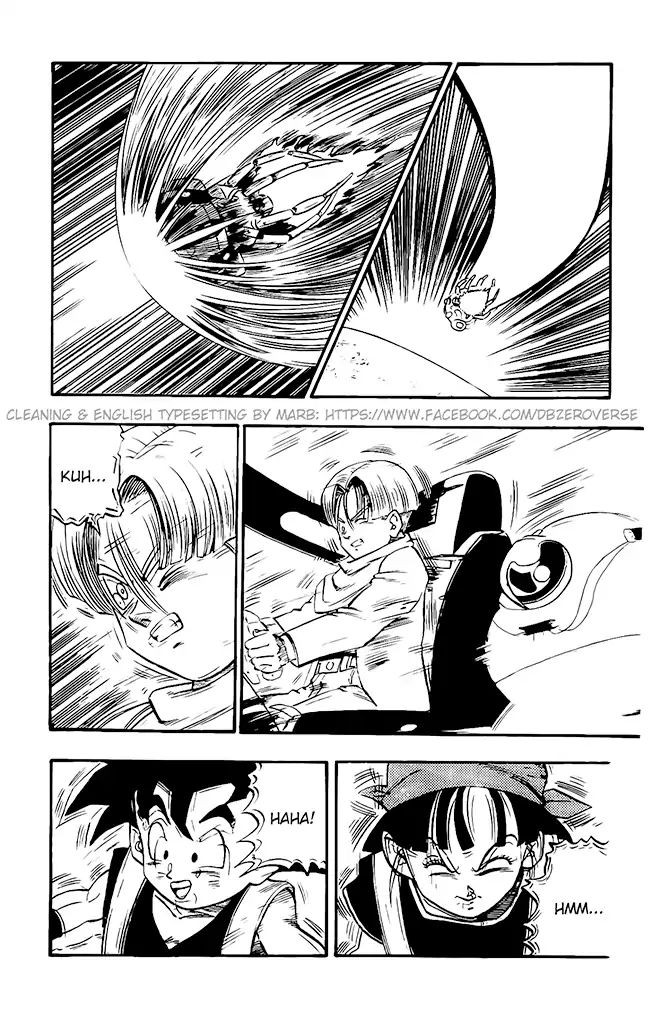 Dragon Ball GT Chapter 15  Online Free Manga Read Image 15