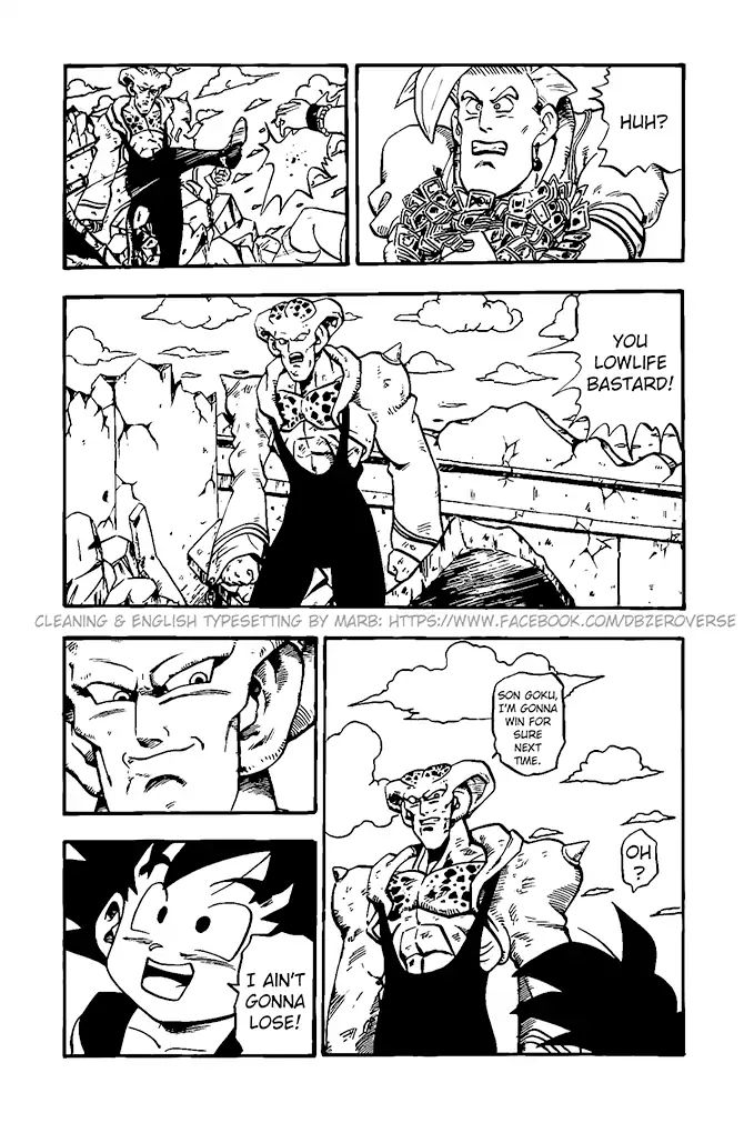 Dragon Ball GT Chapter 15  Online Free Manga Read Image 4