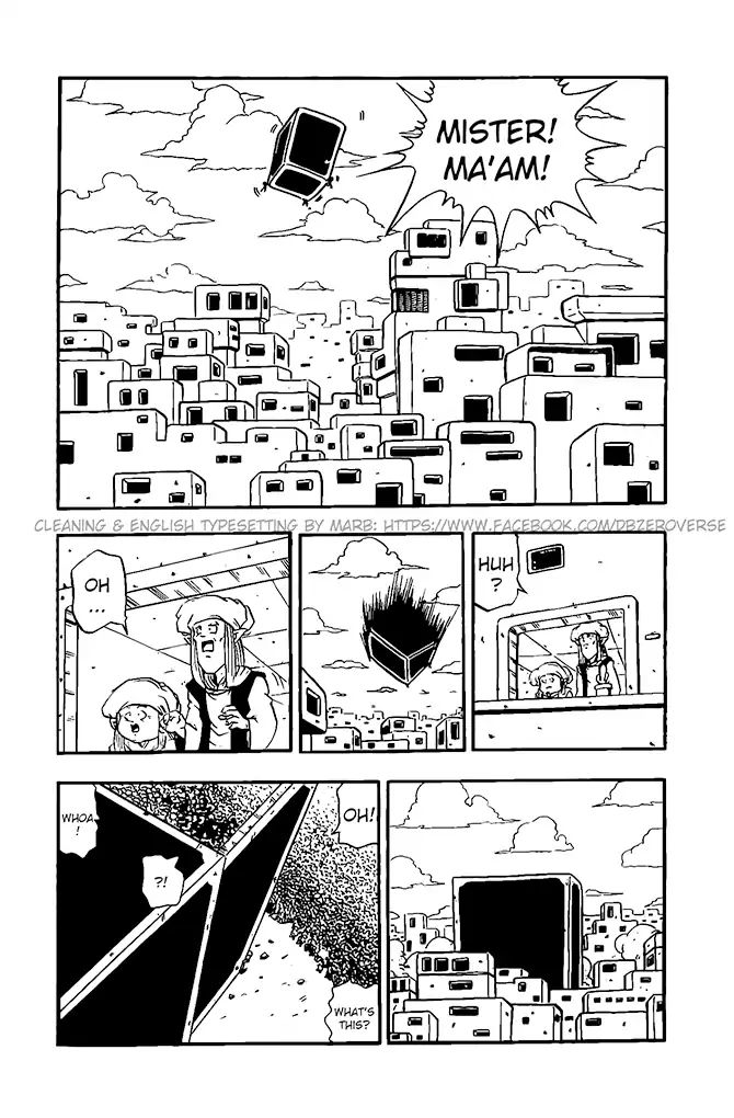 Dragon Ball GT Chapter 15  Online Free Manga Read Image 7