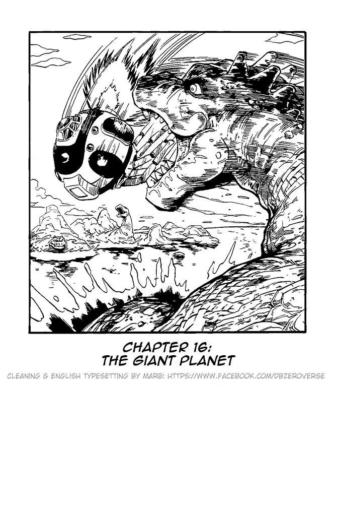 Dragon Ball GT Chapter 16  Online Free Manga Read Image 1