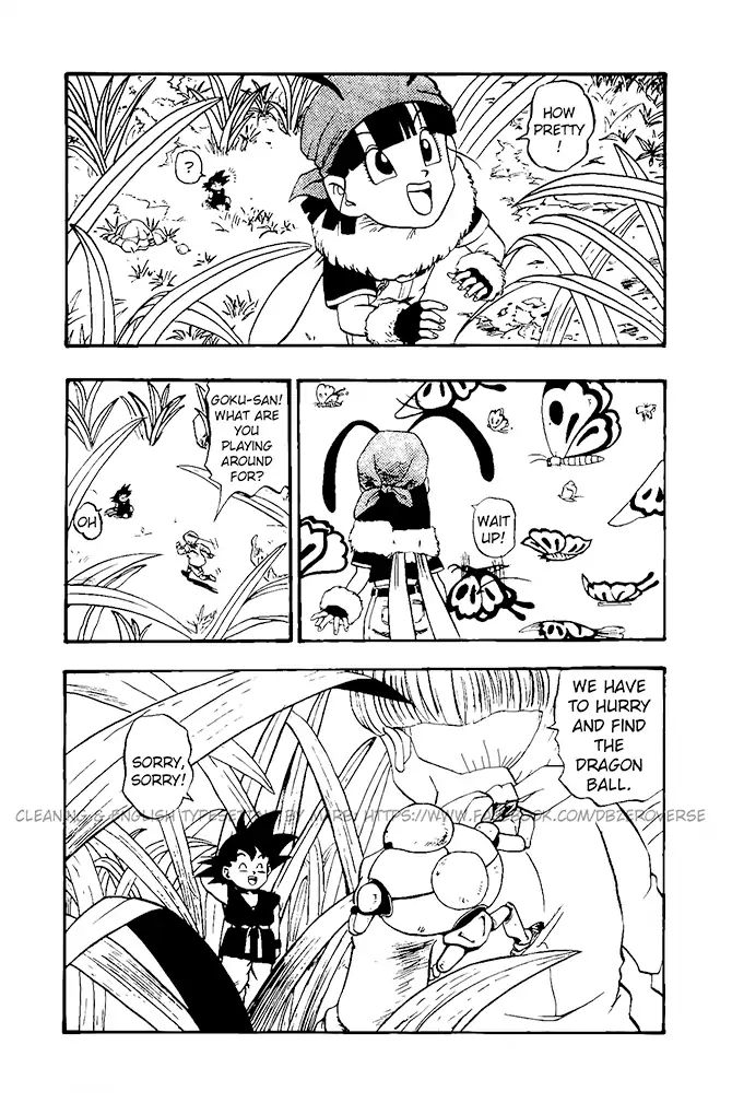 Dragon Ball GT Chapter 16  Online Free Manga Read Image 11
