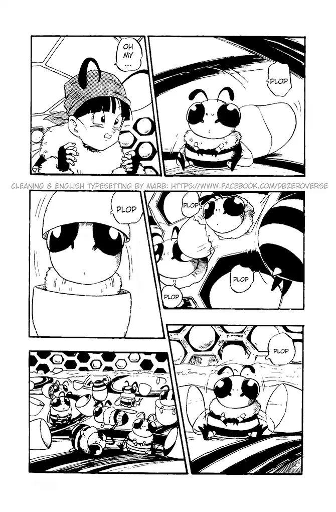 Dragon Ball GT Chapter 17  Online Free Manga Read Image 10