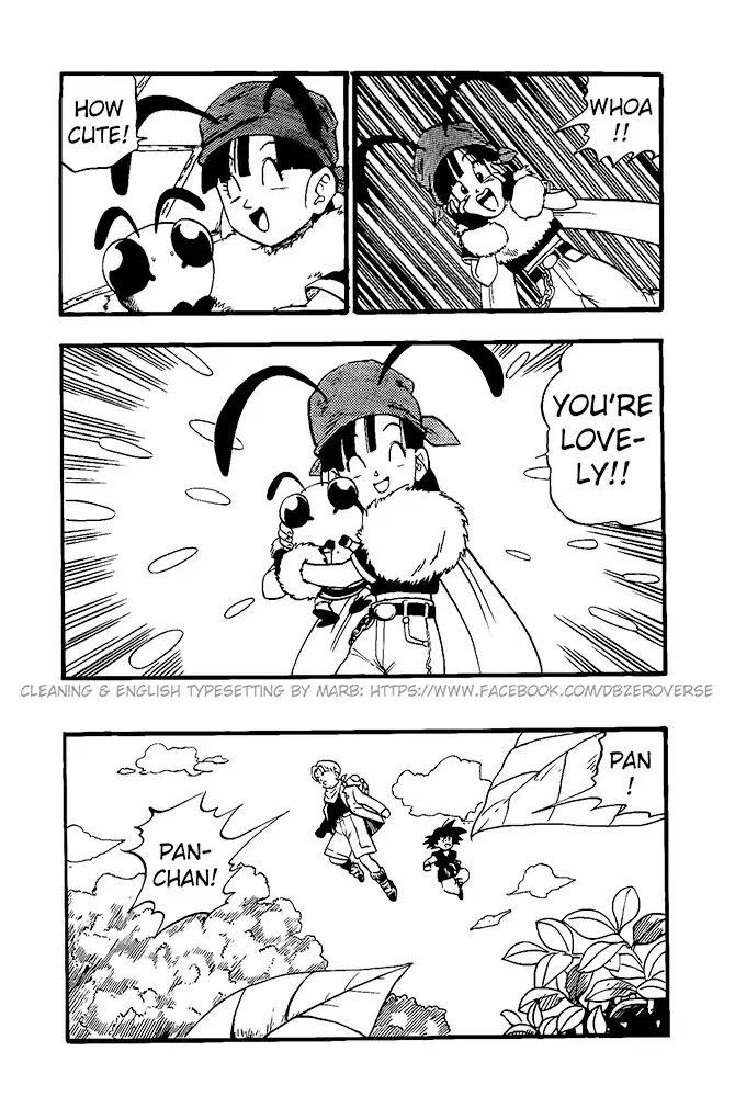 Dragon Ball GT Chapter 17  Online Free Manga Read Image 11