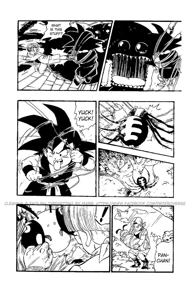 Dragon Ball GT Chapter 17  Online Free Manga Read Image 14