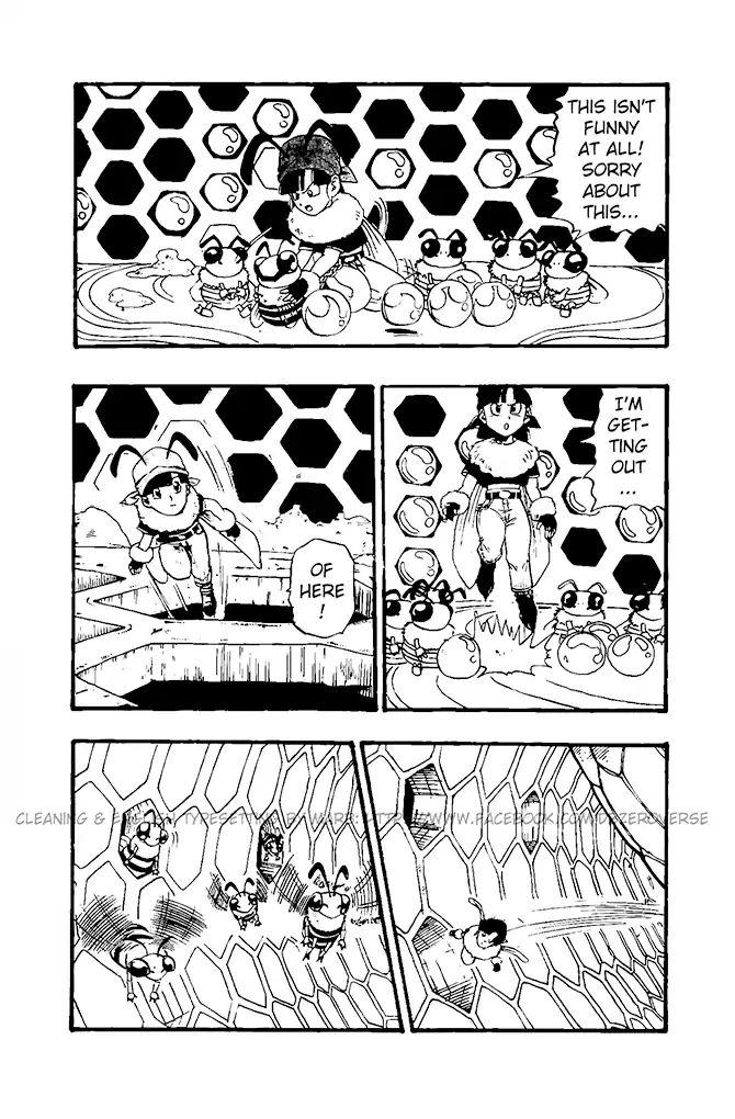 Dragon Ball GT Chapter 17  Online Free Manga Read Image 18