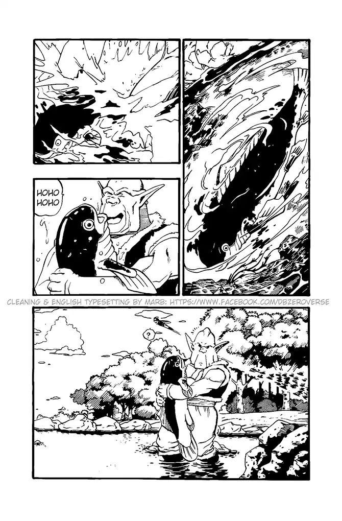 Dragon Ball GT Chapter 17  Online Free Manga Read Image 20