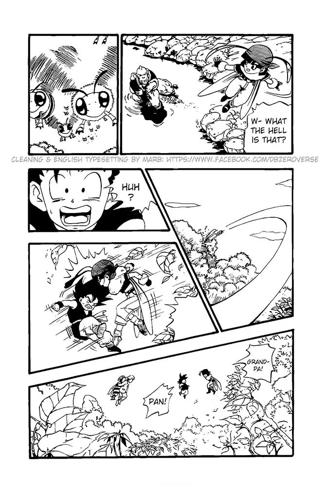 Dragon Ball GT Chapter 17  Online Free Manga Read Image 21