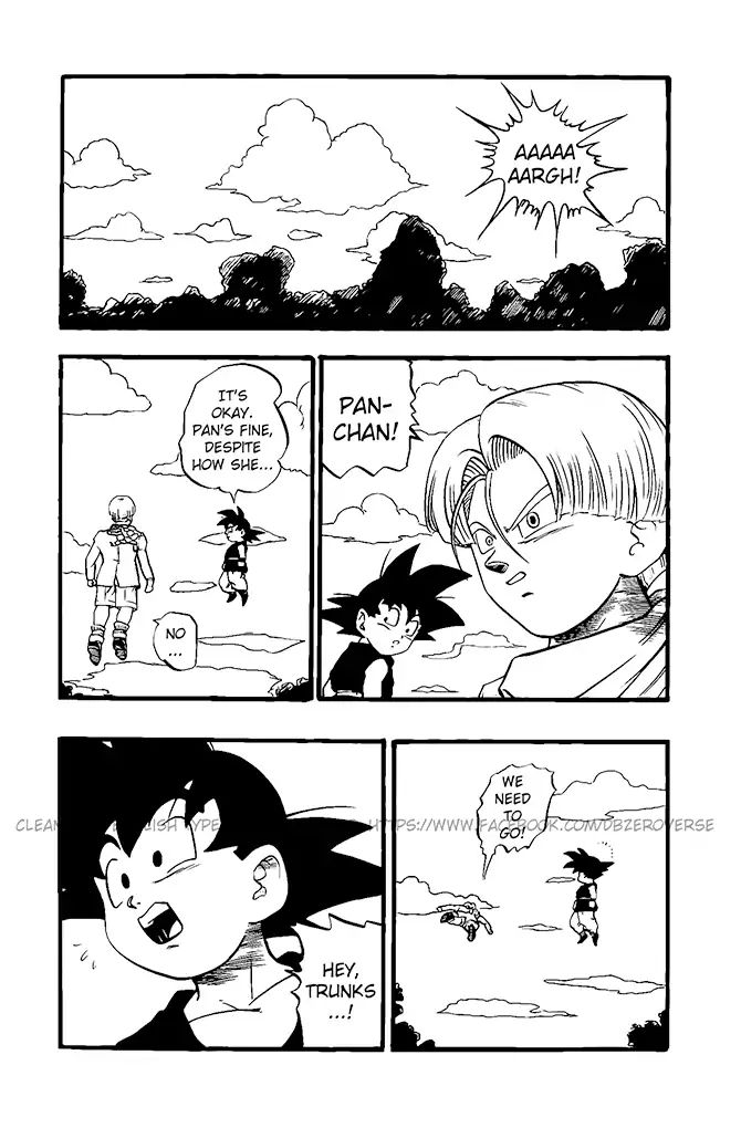 Dragon Ball GT Chapter 17  Online Free Manga Read Image 4