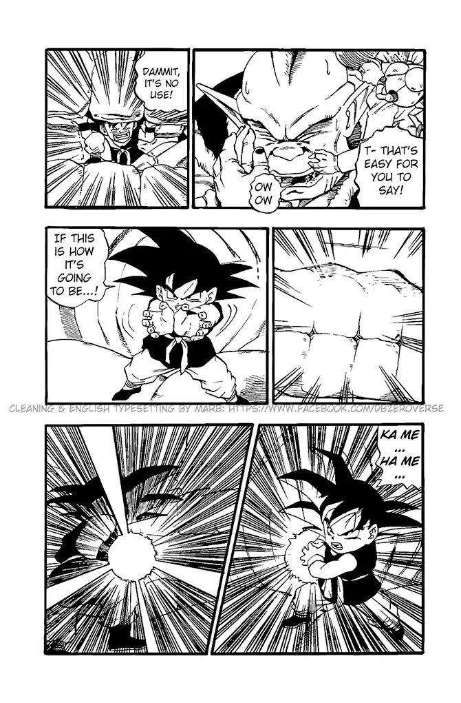 Dragon Ball GT Chapter 18  Online Free Manga Read Image 14
