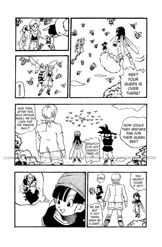 Dragon Ball GT Chapter 18  Online Free Manga Read Image 3