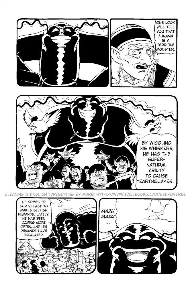 Dragon Ball GT Chapter 19  Online Free Manga Read Image 14