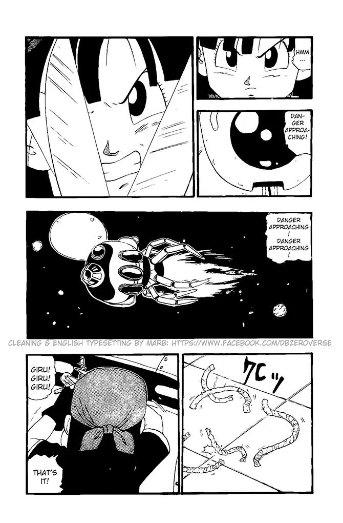 Dragon Ball GT Chapter 19  Online Free Manga Read Image 2