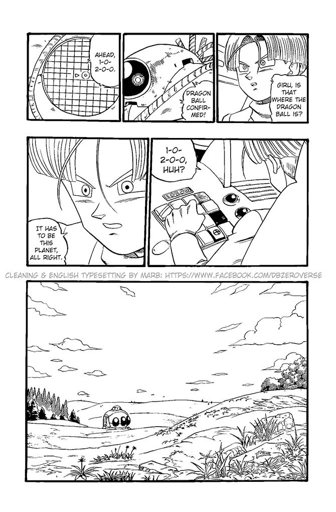Dragon Ball GT Chapter 19  Online Free Manga Read Image 6
