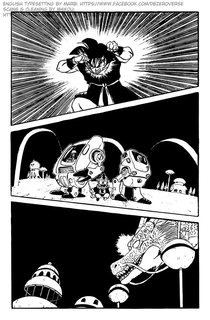 Dragon Ball GT Chapter 2  Online Free Manga Read Image 11