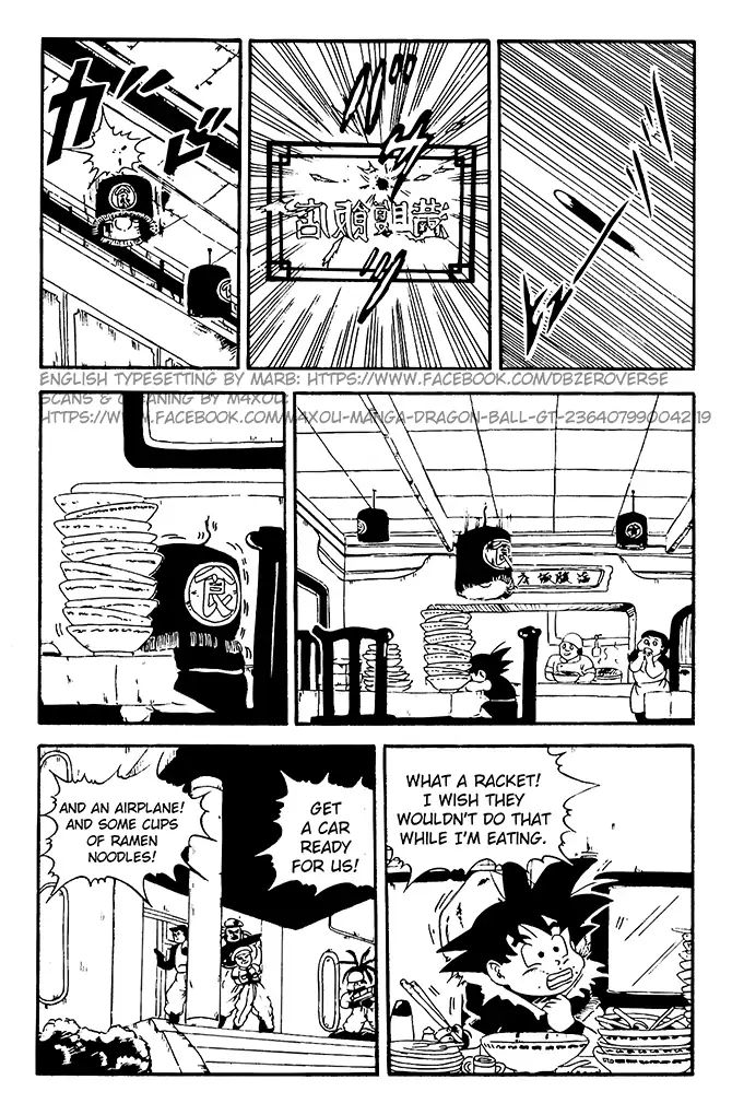 Dragon Ball GT Chapter 2  Online Free Manga Read Image 19