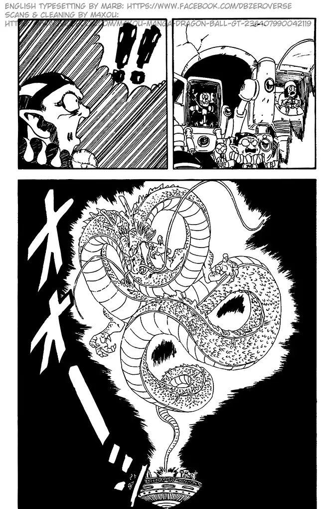 Dragon Ball GT Chapter 2  Online Free Manga Read Image 3