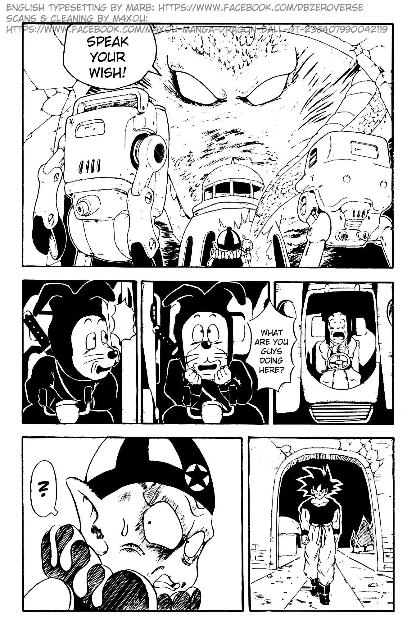 Dragon Ball GT Chapter 2  Online Free Manga Read Image 4