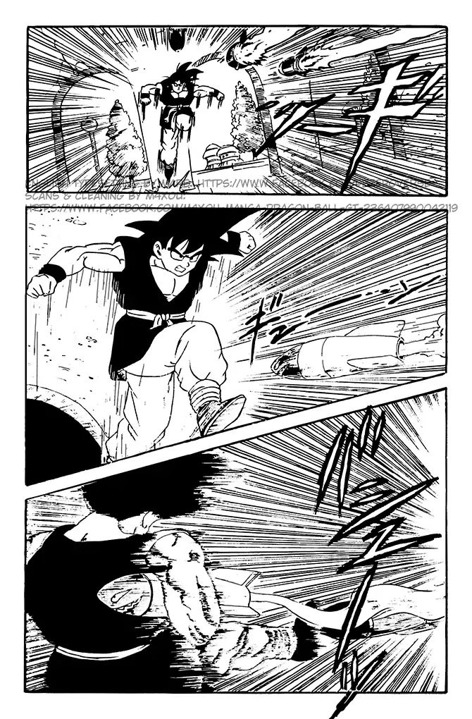 Dragon Ball GT Chapter 2  Online Free Manga Read Image 8
