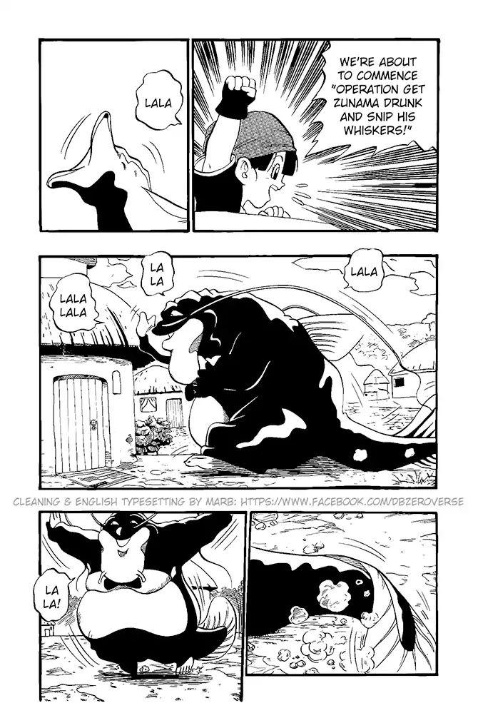 Dragon Ball GT Chapter 20  Online Free Manga Read Image 20