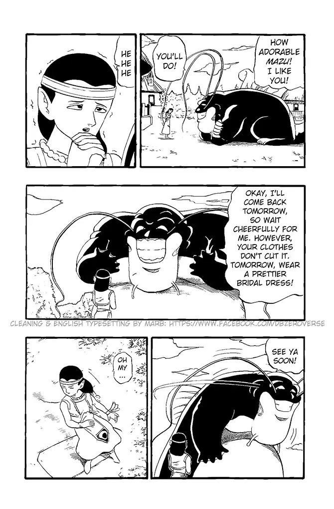 Dragon Ball GT Chapter 20  Online Free Manga Read Image 3