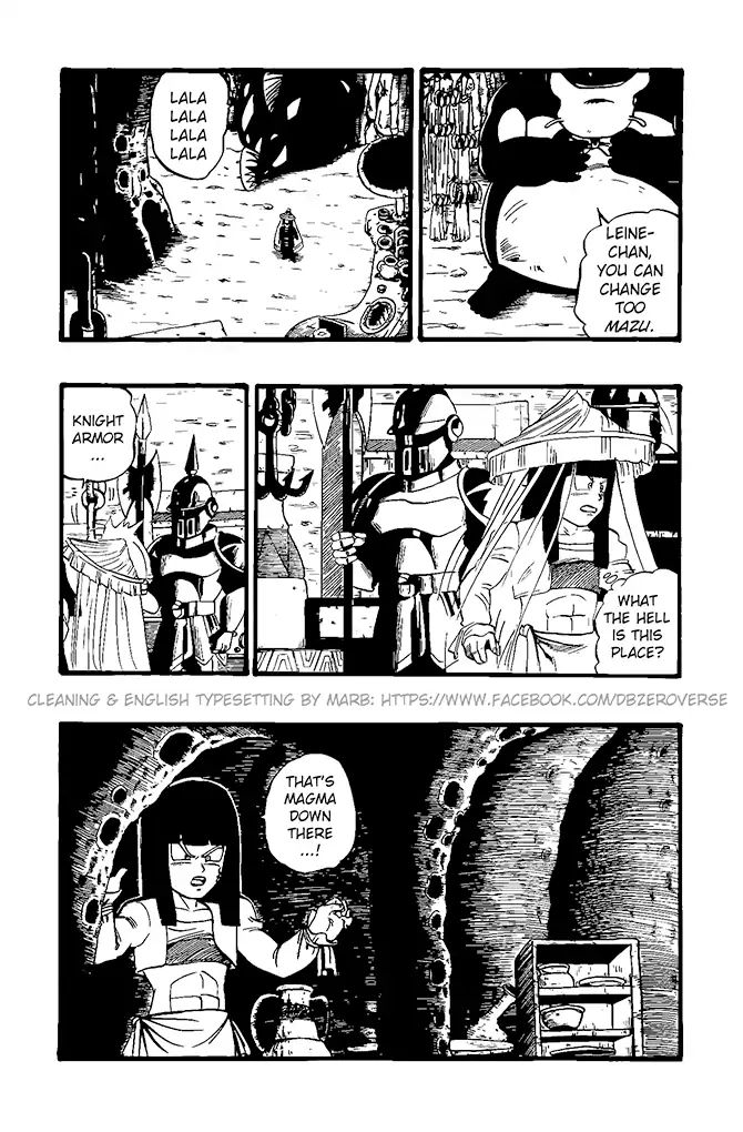 Dragon Ball GT Chapter 21  Online Free Manga Read Image 13
