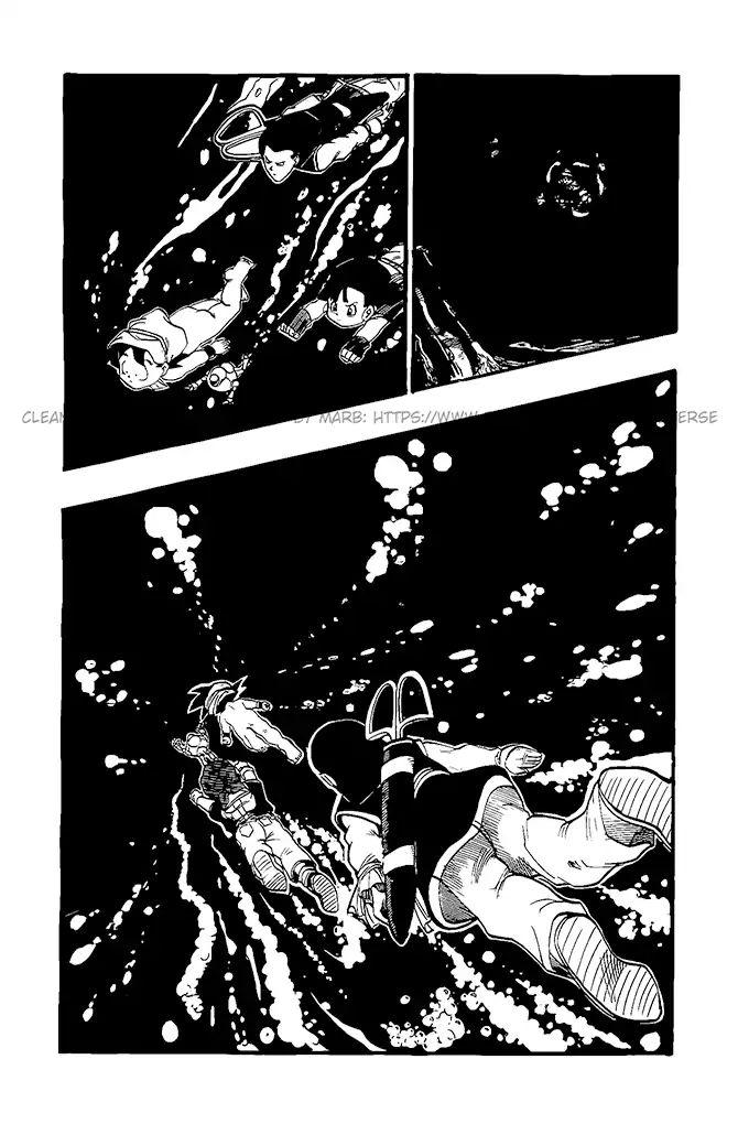 Dragon Ball GT Chapter 21  Online Free Manga Read Image 18