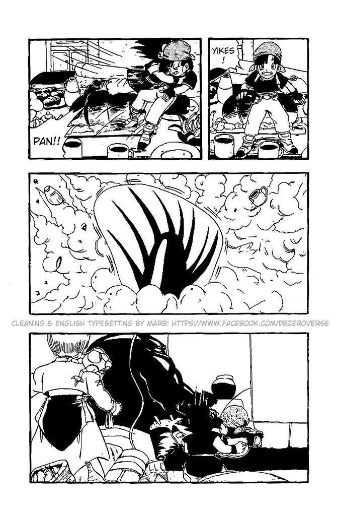 Dragon Ball GT Chapter 22  Online Free Manga Read Image 12