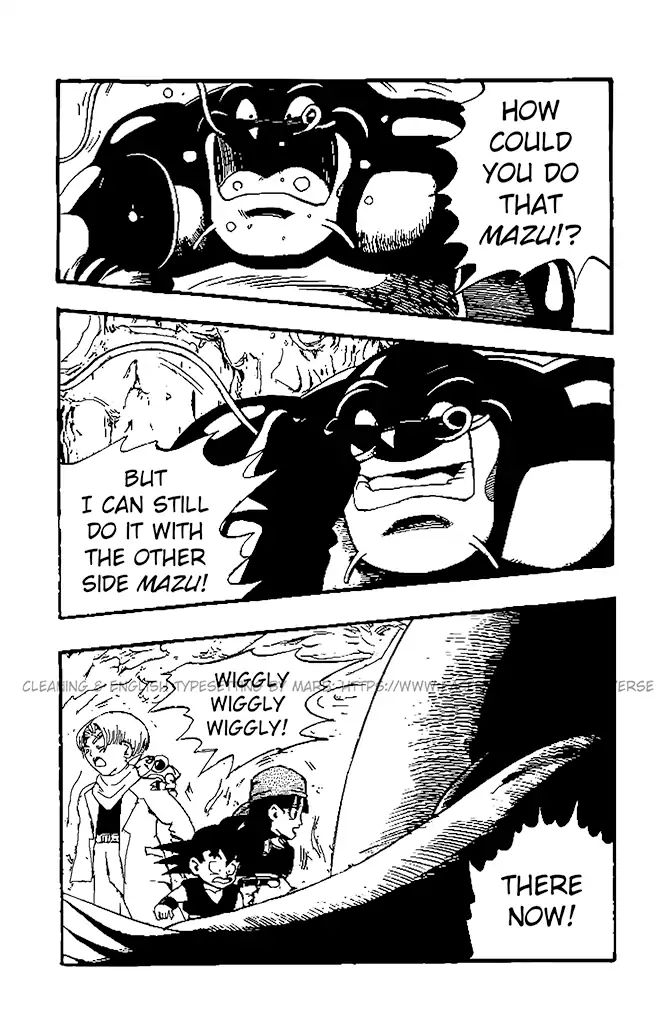 Dragon Ball GT Chapter 22  Online Free Manga Read Image 21