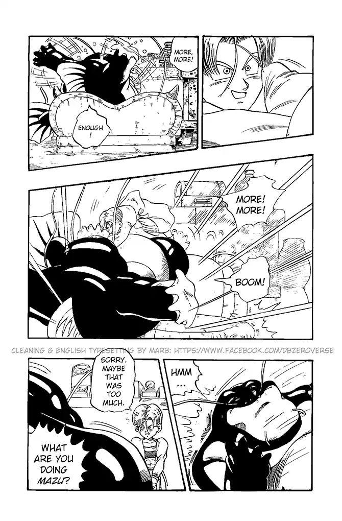 Dragon Ball GT Chapter 22  Online Free Manga Read Image 5