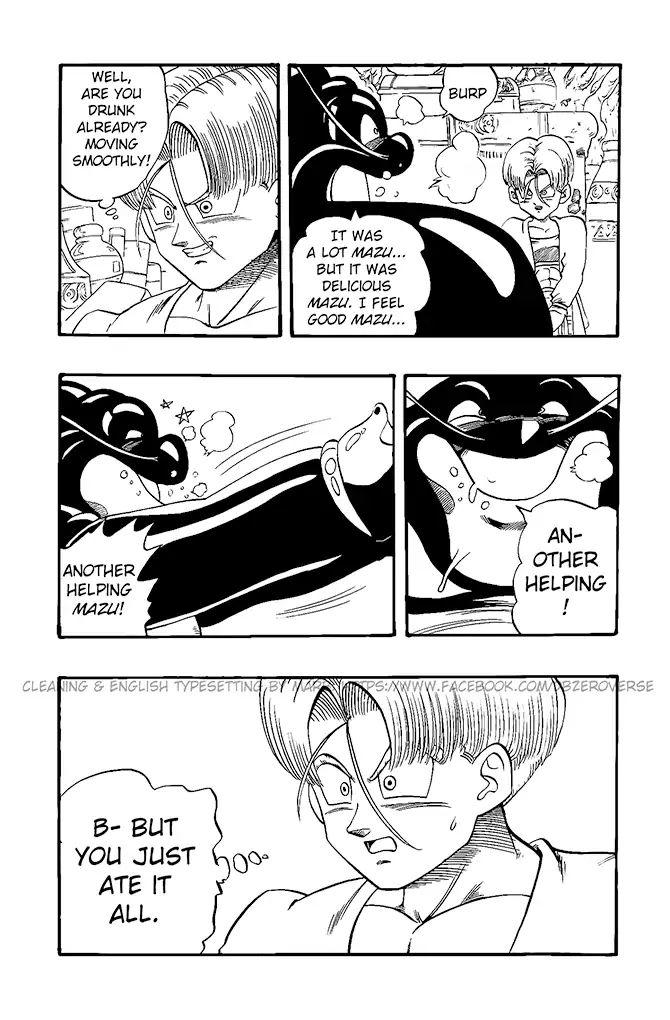 Dragon Ball GT Chapter 22  Online Free Manga Read Image 6