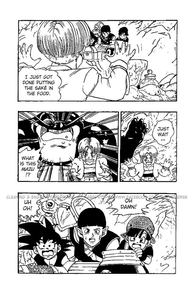 Dragon Ball GT Chapter 22  Online Free Manga Read Image 8