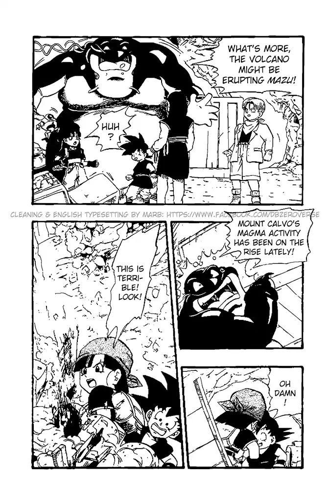 Dragon Ball GT Chapter 23  Online Free Manga Read Image 13