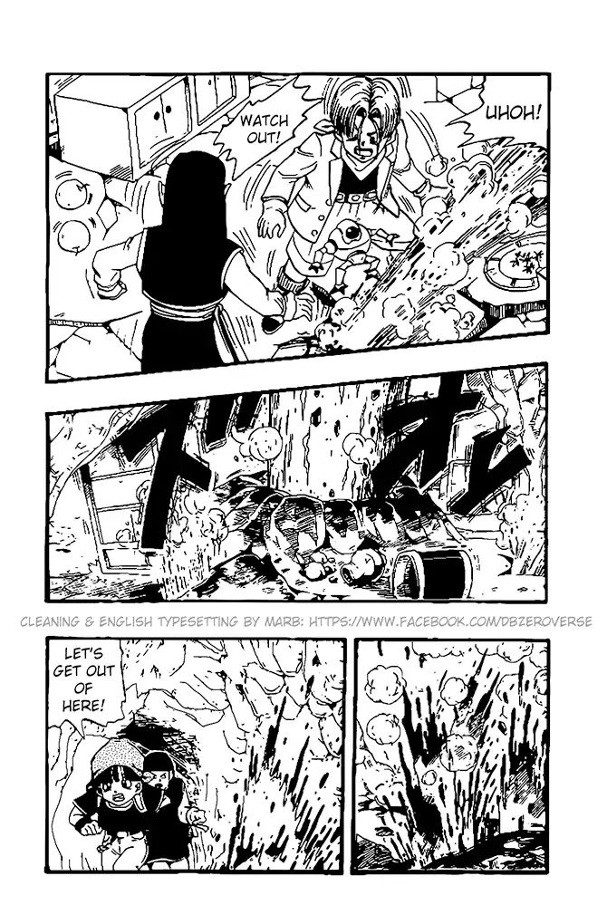 Dragon Ball GT Chapter 23  Online Free Manga Read Image 14