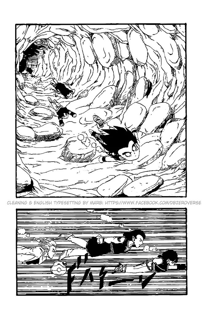 Dragon Ball GT Chapter 23  Online Free Manga Read Image 18