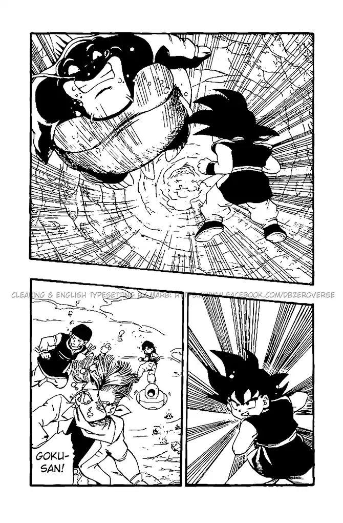 Dragon Ball GT Chapter 23  Online Free Manga Read Image 19