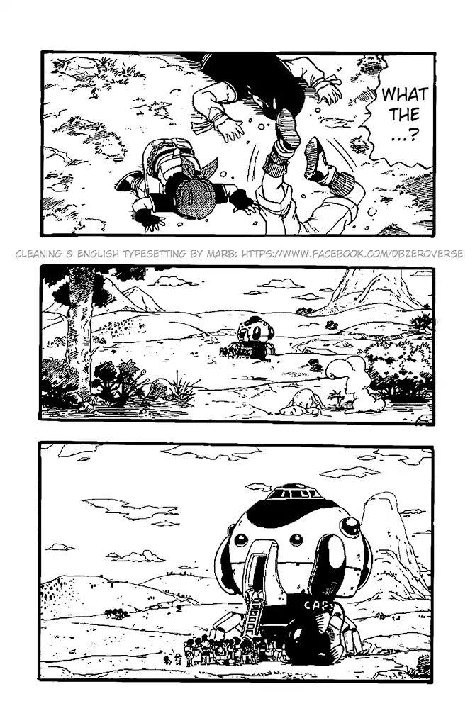 Dragon Ball GT Chapter 24  Online Free Manga Read Image 13