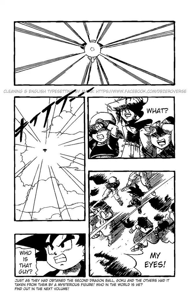 Dragon Ball GT Chapter 24  Online Free Manga Read Image 17