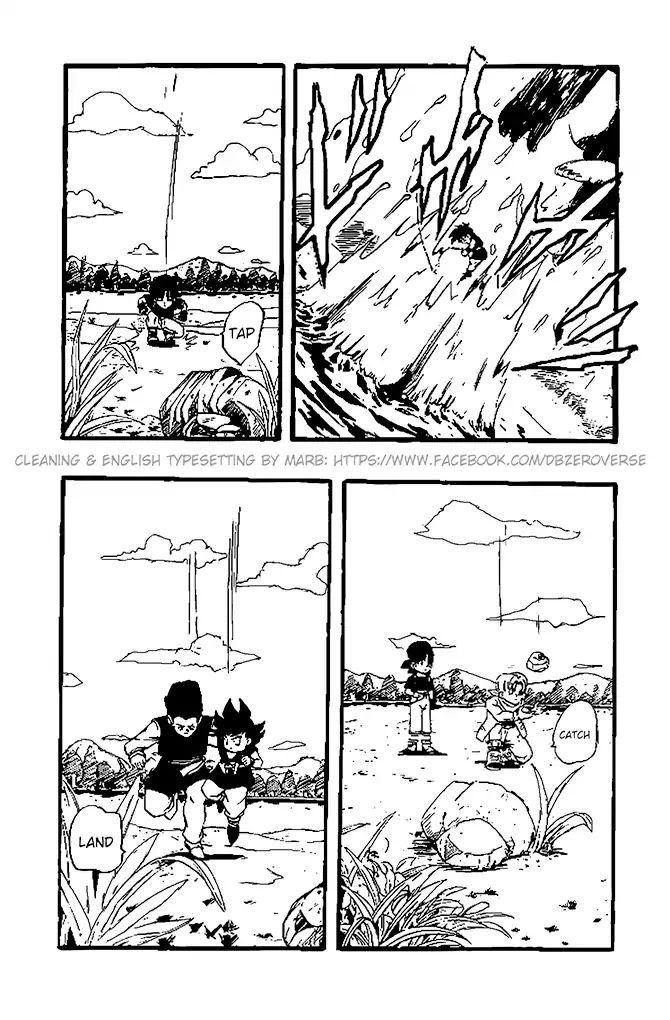 Dragon Ball GT Chapter 24  Online Free Manga Read Image 4