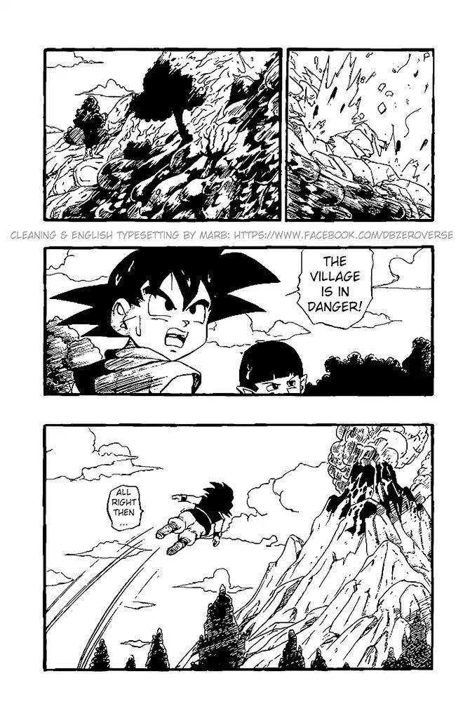 Dragon Ball GT Chapter 24  Online Free Manga Read Image 6