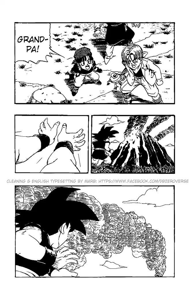 Dragon Ball GT Chapter 24  Online Free Manga Read Image 7
