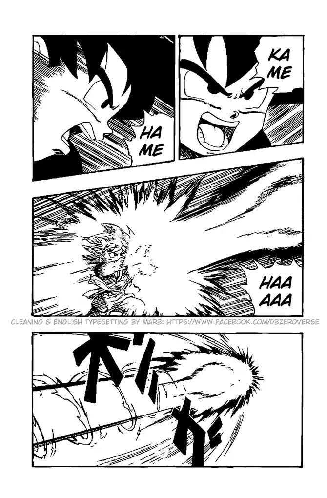 Dragon Ball GT Chapter 24  Online Free Manga Read Image 8